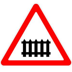 Группа 1 - Предупреждающие знаки