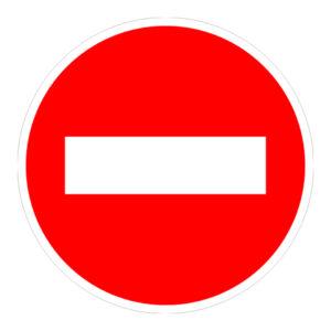 Группа 3 - Запрещающие знаки