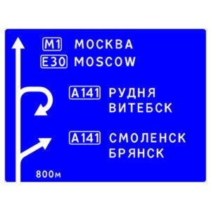 Знаки индивидуального проектирования